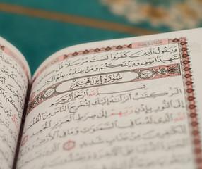 Quran-holy book