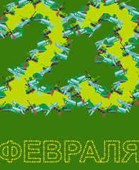 """23 February. Defenders day. A Russian holiday. Text: """"23 Februar"""