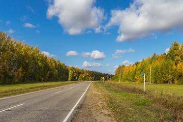 Autumn landscape. Opolie. Road