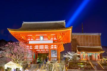 Kiyomizu Shrine in Kyoto, Japan