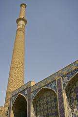 Ali Minaret