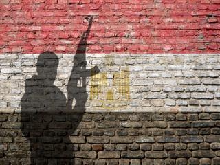 Egypt terrorism