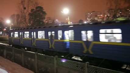 Metro train at the move