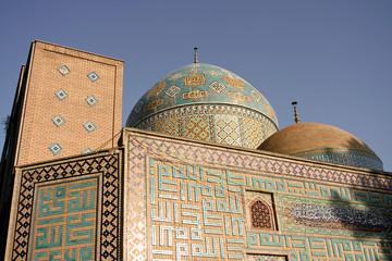 Qufi Islamic Tale