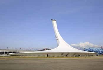 Bowl of the Olympic flame in Sochi.