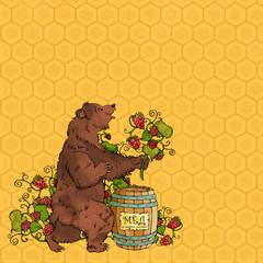 медведь малина и мед