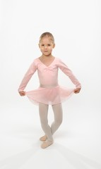 I want to become a great ballerina.