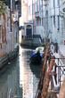 Постер, плакат: Canale veneziano