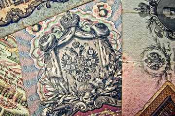 Old banknotes of the Russian Empire, 1909 edition
