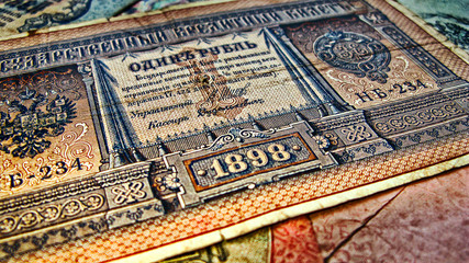 Old banknotes of the Russian Empire, 1898 edition