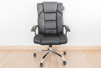 Office chair on laminate floor