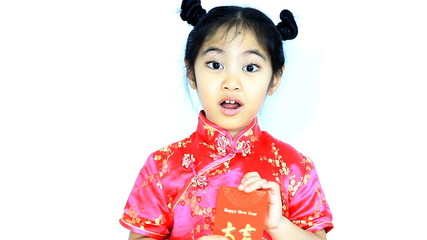 Happy little Asian Chinese child surprising with red envelop, Ch