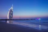 Fototapety DUBAI