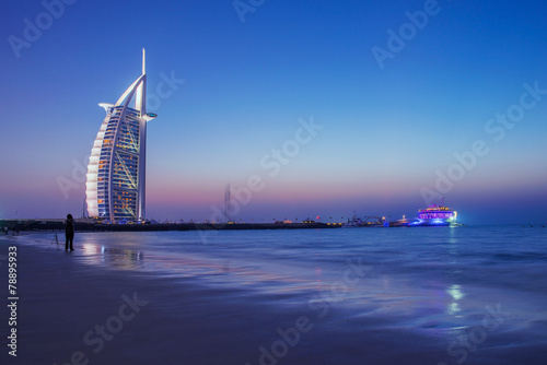 Papiers peints Dubai DUBAI