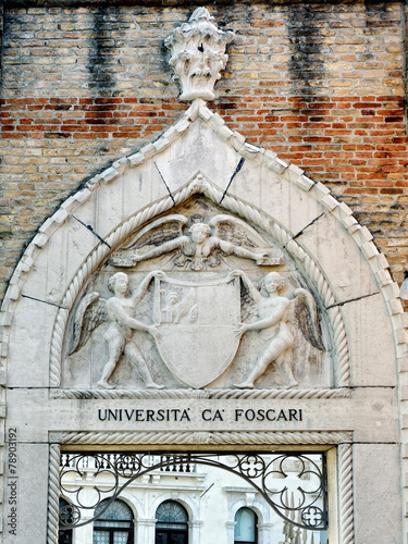 Fotobehang Venice University of Venice