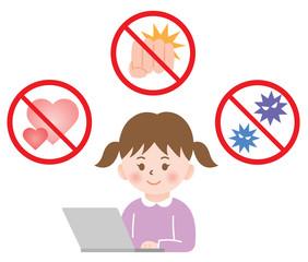 子供の安全インターネット