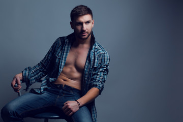 Fashion portrait of young man in casual wear.
