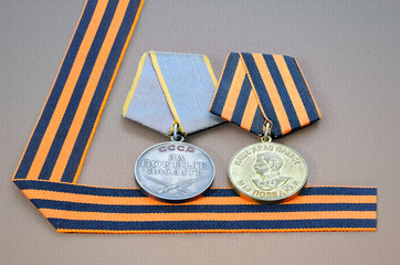 Soviet military medals and George ribbon.