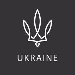 Emblem of Ukraine, floral logo monogram