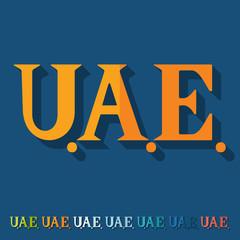 Flat design. United Arab Emirates