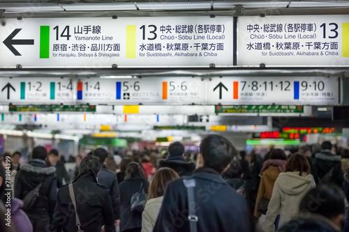 Fotobehang Aziatische Plekken Tokyo U-Bahn