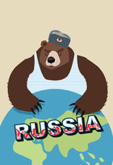 Russian bear soldier in ear flaps and a t-shirt. Keeps paws over