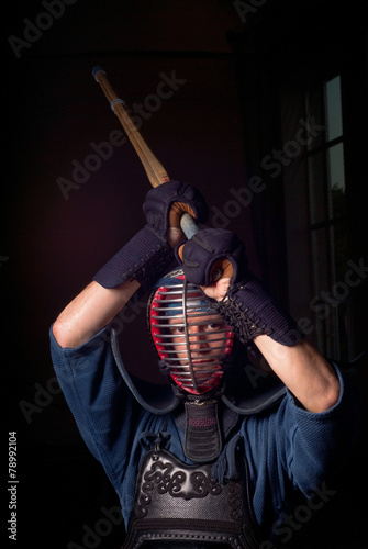 Leinwandbild Motiv Kendo fighting