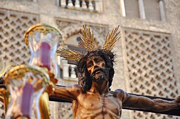 Pasos de la Semana Santa de Sevilla, Cristo de la Sed