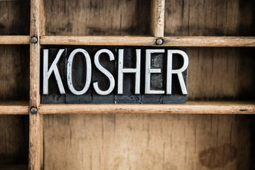 Kosher Concept Metal Letterpress Word in Drawer