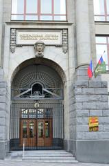 Москва, здание Федеральной службы судебных приставов