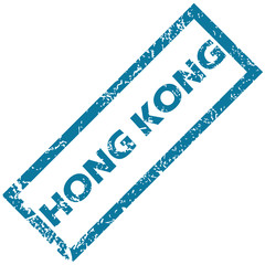 Hong Kong rubber stamp