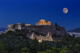 Parthenon temple on the Acropolis of Athens,Greece