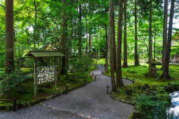京都 三千院 Sanzen-in Kyoto