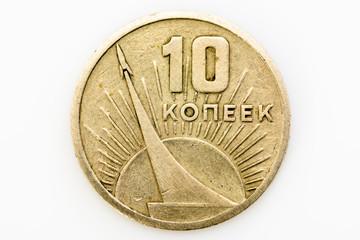10 копеек СССР юбилейные, 1961г, аверс