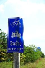 motorbike and bike lane sign on roadside,thailand