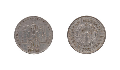 Fivty som Uzbekistan coin