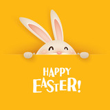 Happy Easter! Easter greeting card.