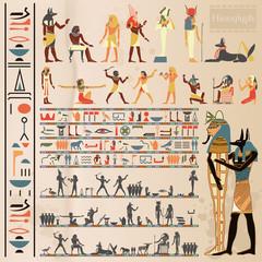 エジプト壁画イラスト