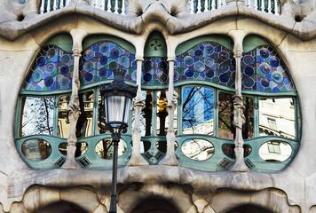 The facade of the house Casa Battlo, Barcelona.