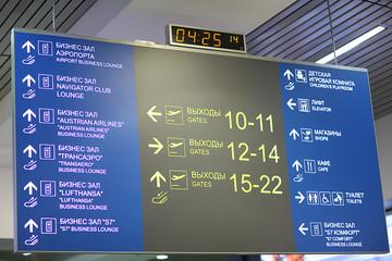 Moscow, RUSSIA - JUNE 13: schedules flights departing