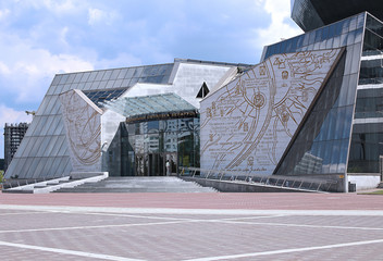 The building of the National Library of Belarus in Minsk