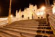 Spanish Square (Plaza de Espana) in Sevilla at night, Spain
