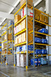 Chemical material storehouse