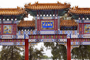 Red White Ornate Gate Summer Palace Beijing China