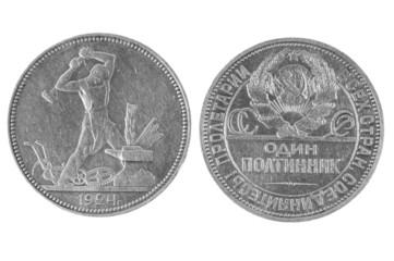 Old Soviet silver poltinik coin 1924.
