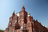 Fototapeta moscow kremlin landscape