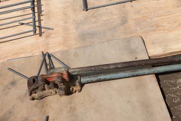 鉄筋切断用のカッター