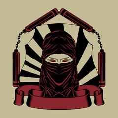 Illustration of  ninja head.