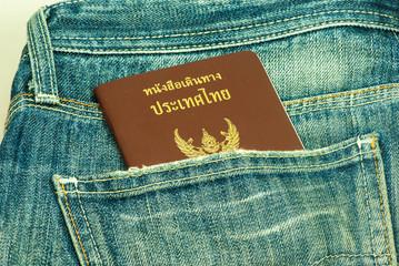 Passport stolen from back pocket Thailand
