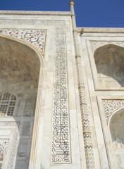 Koran decoration on the Taj Mahal portal